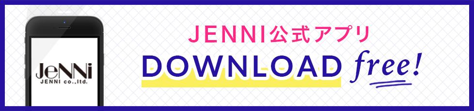 JENNIアプリ