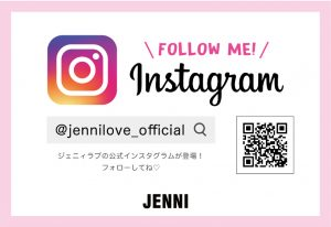 https://www.instagram.com/jennilove_official/?hl=ja